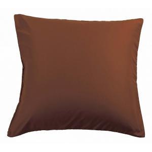 Набор из 2 наволочек (70x70 см) NSC Вальтери. Цвет: коричневый